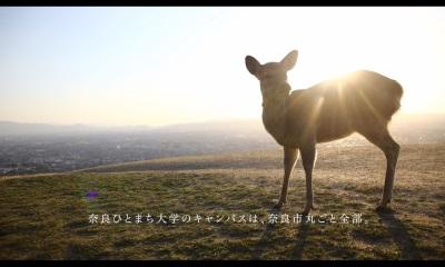 奈良ひとまち大学の校歌に乗せて_2