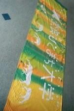 奈良ひとまち大学の旗、できたよぉ~♪_12
