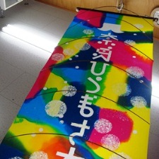 奈良ひとまち大学の旗、できたよぉ~♪_19