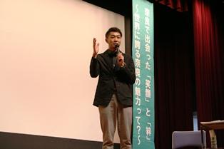 生涯学習フェスタ2012【特別授業】の裏話