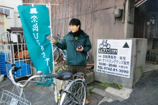 自転車と 富雄の街は 咲く華の にほふがごとく 今盛りなり_3