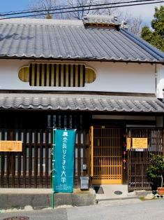 奈良町からくりおもちゃ館 Hi_1