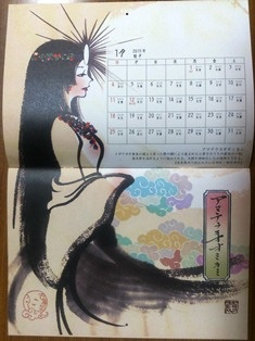 時空を超えた「奈良」を描いて_6