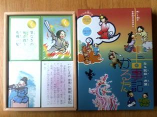 時空を超えた「奈良」を描いて_7