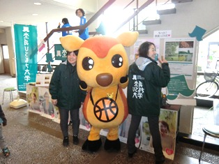 「TOP SPORTS CITY 奈良 合同ファン感謝デー」に行ってきました_3