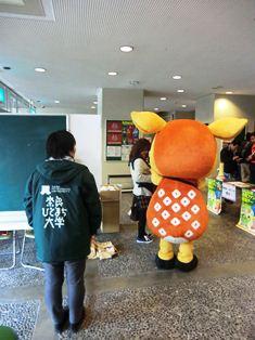 「TOP SPORTS CITY 奈良 合同ファン感謝デー」に行ってきました_4