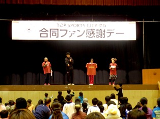 「TOP SPORTS CITY 奈良 合同ファン感謝デー」に行ってきました_6