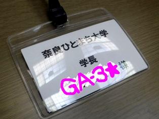 出張@神戸モトマチ大学_4