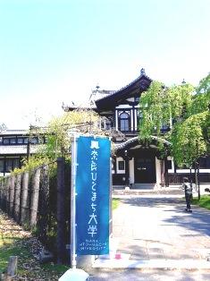 奈良の近代和風建築探訪_1