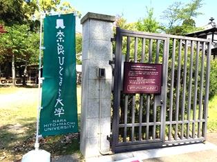 奈良の近代和風建築探訪_2