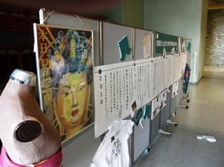 奈良ひとまち大学5周年記念展示やりまーす@奈良市役所_1