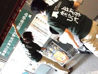 奈良ひとまち大学5周年記念展示やりまーす@奈良市役所_3