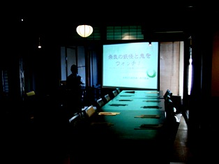 奈良町の風情ある菓子司で妖怪の世界を楽しむ!_1
