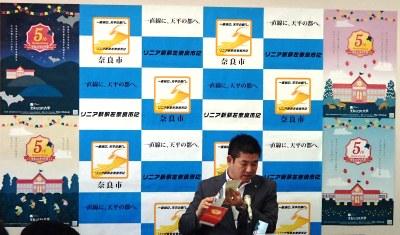 「奈良ひとまち大学学園祭」記者発表!_2