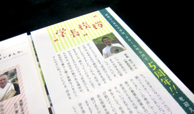 「奈良ひとまち大学学園祭」記者発表!_3