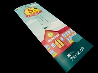 「奈良ひとまち大学学園祭」記者発表!_4