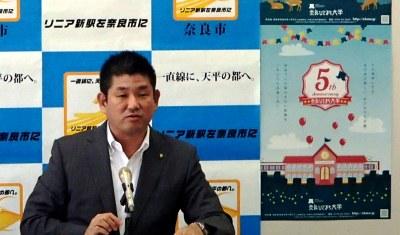 「奈良ひとまち大学学園祭」記者発表!_7
