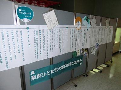 奈良市役所へ、いらっしゃ~い_1