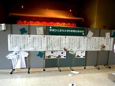奈良市役所へ、いらっしゃ~い_2