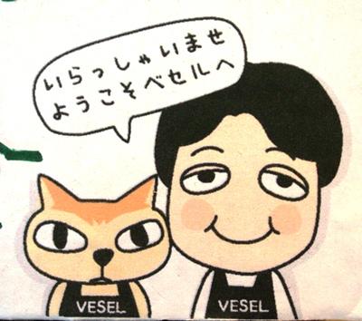 奈良のおもろいもん集合!?_6