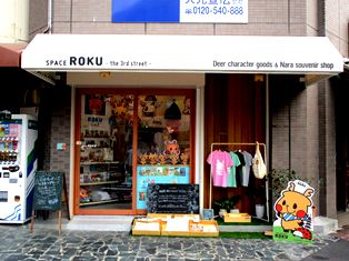 ROKU × amanojack design_3