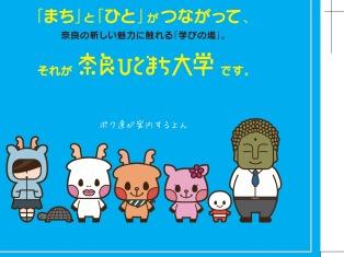 ROKU × amanojack design_4