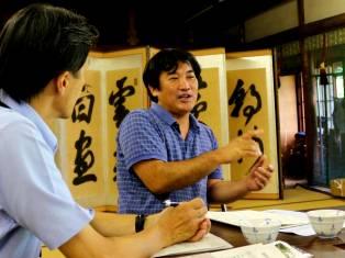 奈良には365の季節がある その2_4