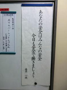 列車の眠る魅惑の世界_9