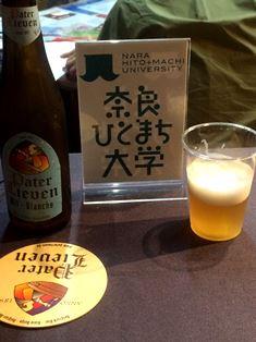ベルギービールの魅力に触れてみた_6
