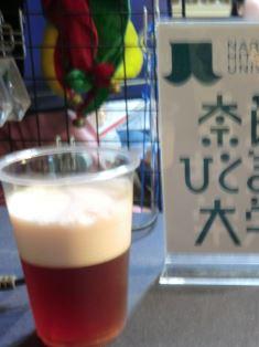 ベルギービールの魅力に触れてみた_8