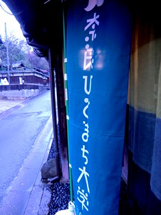 ホトケ女子のディープな奈良案内_2