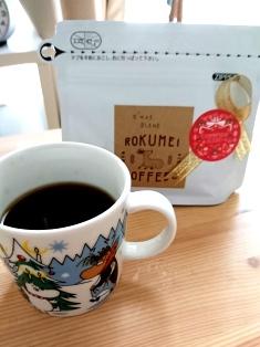 美味しいコーヒーとクリスマス_4