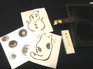 奈良墨を楽しむ_4
