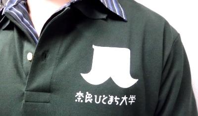 3代目奈良ひとまち大学ポロシャツ_6