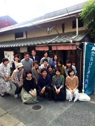 奈良で暮らすことの魅力_5