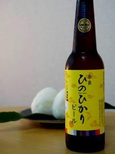 ビールを飲んで「ローカル×ソーシャル」_2