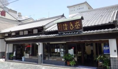 THE 奈良漬_6