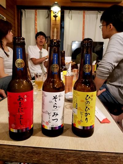 ビール!ビール!ビール!いいですねぇ~!_4