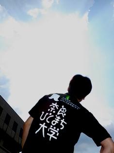 !予告!奈良市美術館にてパネル展示開催_1