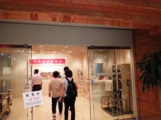 !予告!奈良市美術館にてパネル展示開催_3