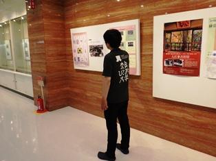 !予告!奈良市美術館にてパネル展示開催_5