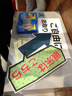 奈良市美術館にて「開校7周年記念 奈良ひとまち大学展」開催中_8
