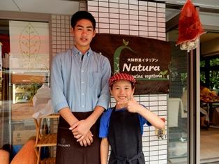 働く人も、食材も、スローで自然なレストラン_5