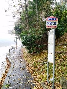 平城営業所への道_4