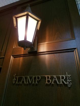 世界一のLAMP BAR_2