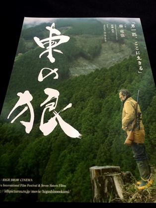 河瀨監督の映画を観に行こう_3