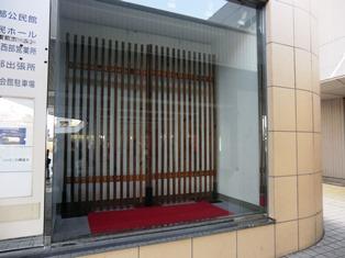 そこは近鉄奈良学園駅の前_1