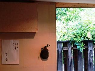 泊まれる喫茶室_4