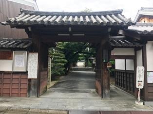 耳で感じる奈良の景色_2