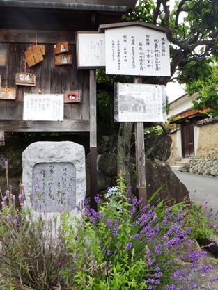 いつもとちがう奈良のまちめぐり_3